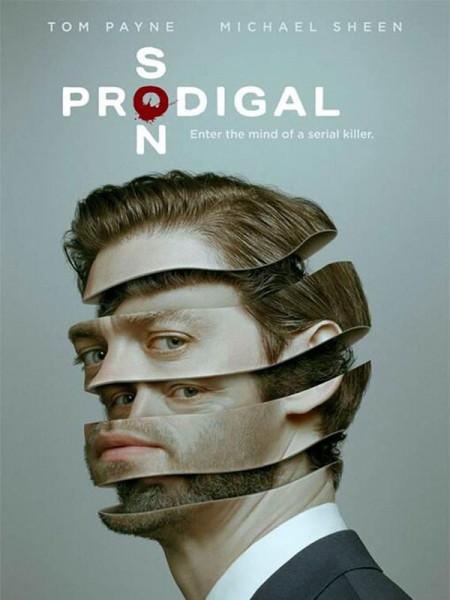 Cine974, Prodigal Son