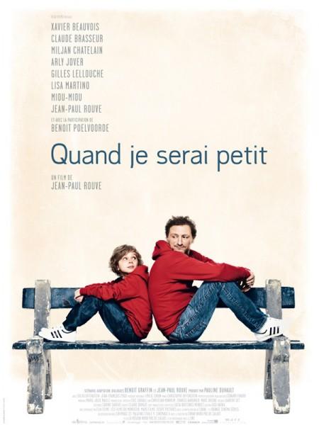 Cine974, Quand je serai petit