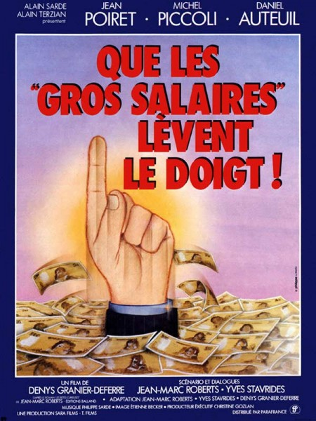 Cine974, Que les gros salaires lèvent le doigt !
