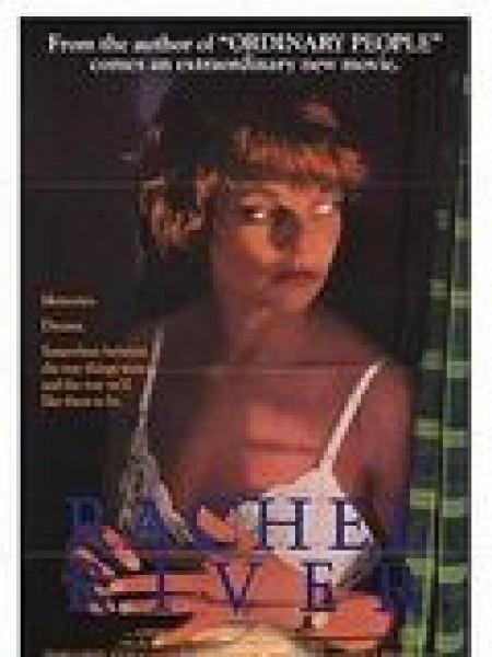 Cine974, Rachel River