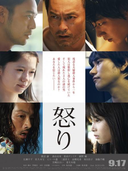 Cine974, Rage
