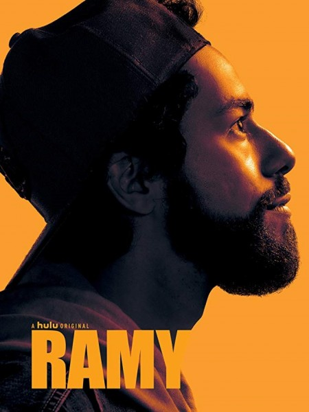Cine974, Ramy