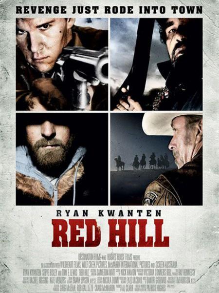 Cine974, Red Hill