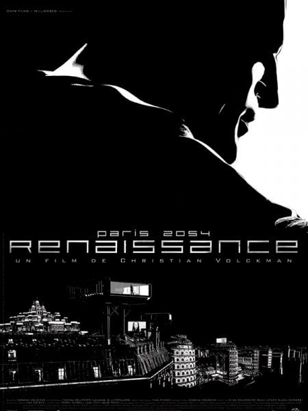 Cine974, Renaissance