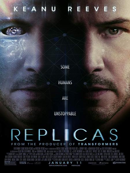 Cine974, Replicas