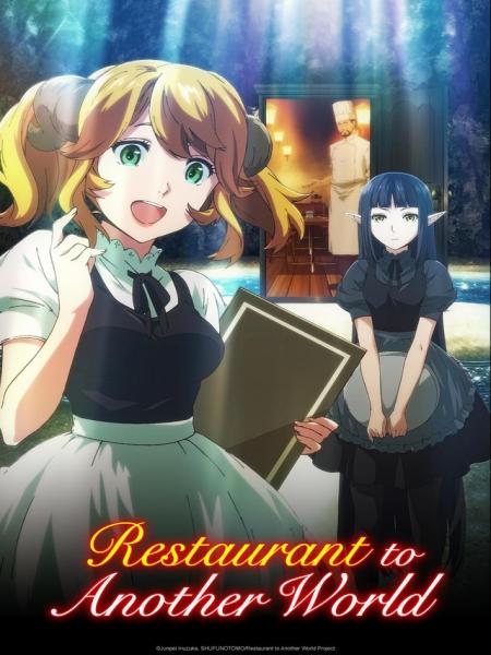 Cine974, Restaurant to Another World