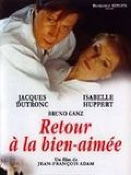Cine974, Retour à la bien-aimee