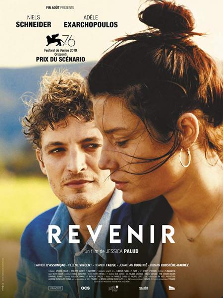 Cine974, Revenir