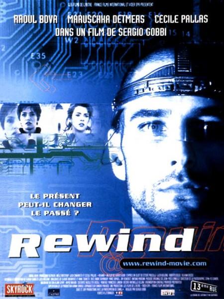 Cine974, Rewind