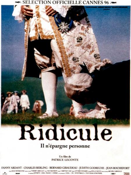 Cine974, Ridicule