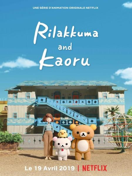 Cine974, Rilakkuma et Kaoru
