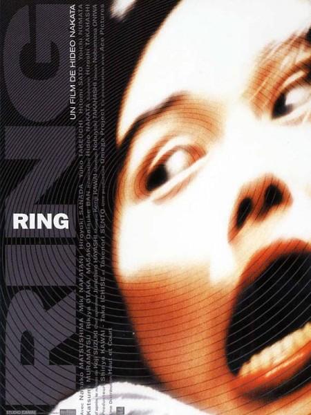 Cine974, Ring