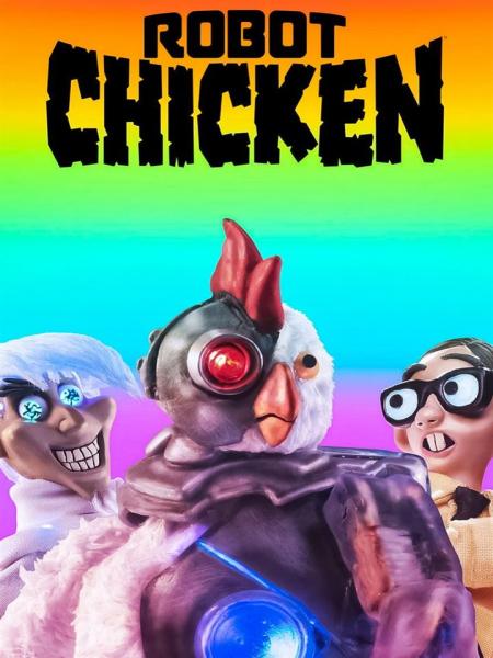 Cine974, Robot Chicken