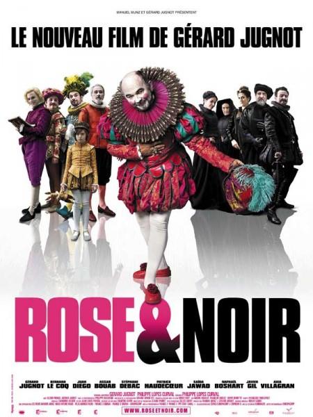 Cine974, Rose & noir