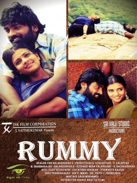 Cine974, Rummy