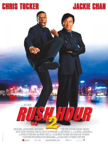 Cine974, Rush Hour 2