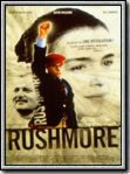 Cine974, Rushmore
