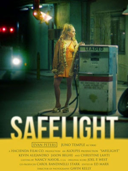 Cine974, Safelight