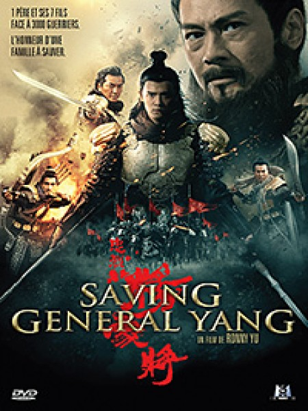 Cine974, Saving General Yang