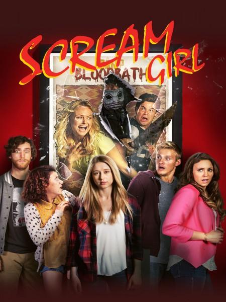 Cine974, Scream Girl