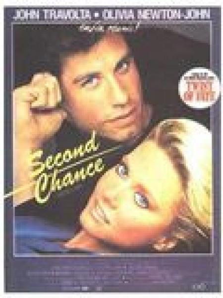 Cine974, Second Chance