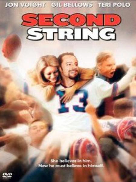 Cine974, Second String