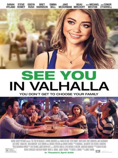 Cine974, See You in Valhalla
