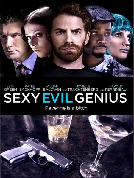 Cine974, Sexy Evil Genius