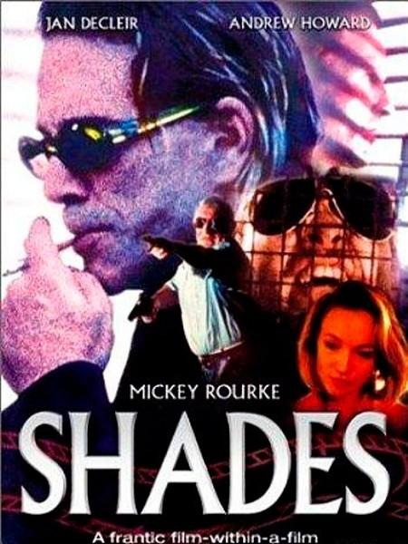 Cine974, Shades