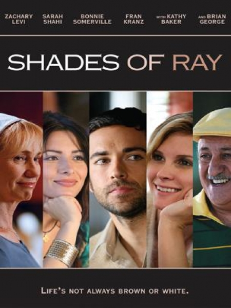 Cine974, Shades of Ray