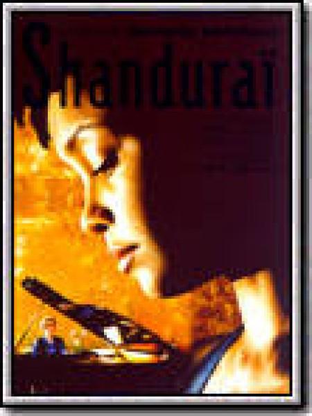 Cine974, Shandurai