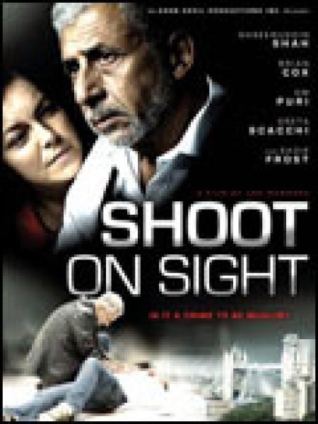 Cine974, Shoot on Sight