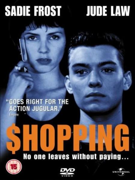 Cine974, Shopping