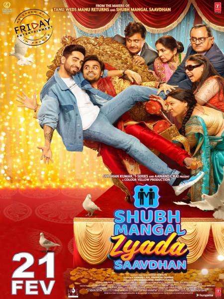 Cine974, Shubh Mangal Zyada Saavdhan