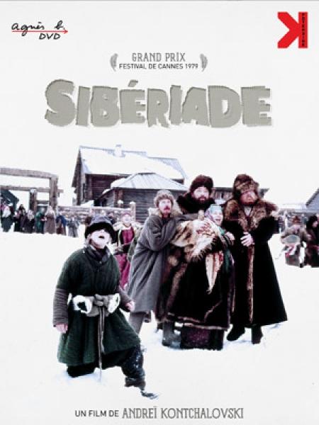 Cine974, Sibériade