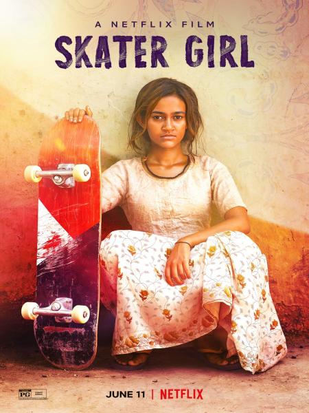 Cine974, Skater Girl