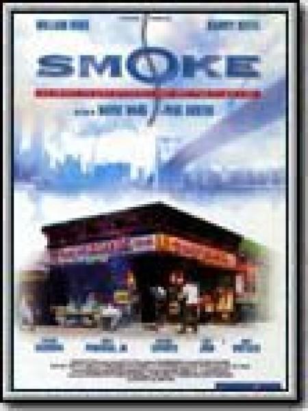 Cine974, Smoke