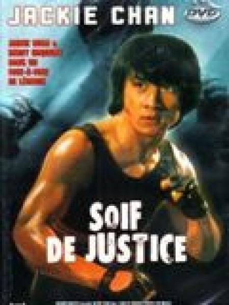 Cine974, Soif de justice