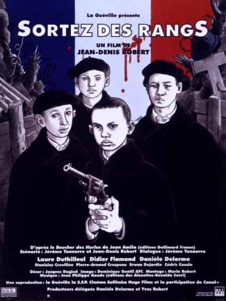 Cine974, Sortez des rangs