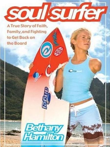 Cine974, Soul Surfer