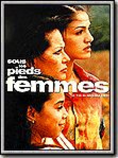 Cine974, Sous les pieds des femmes