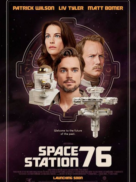 Cine974, Space Station 76