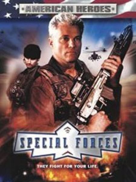 Cine974, Special Forces USA