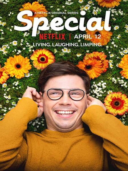 Cine974, Special