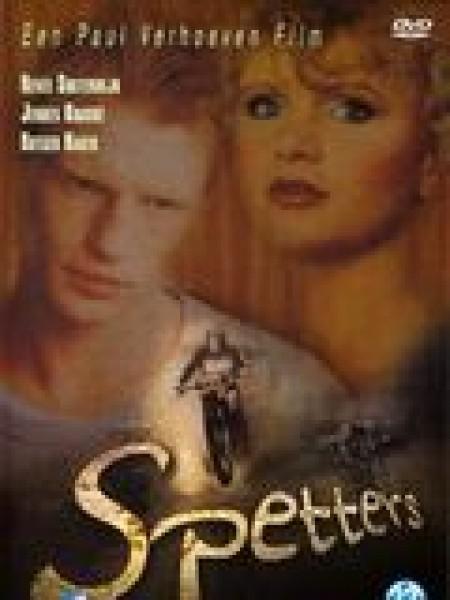 Cine974, Spetters