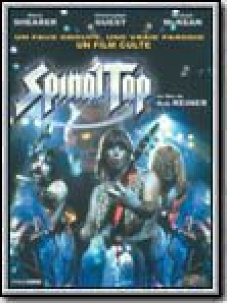 Cine974, Spinal Tap