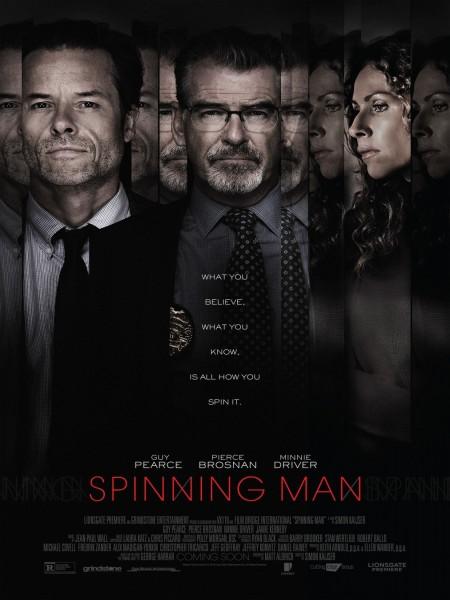 Cine974, Spinning Man