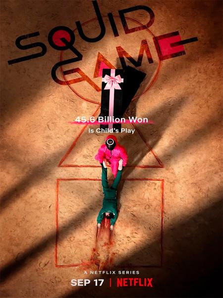 Cine974, Squid Game