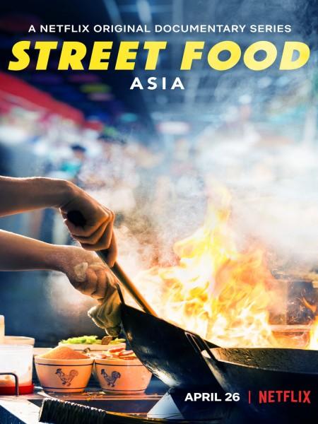 Cine974, Street Food