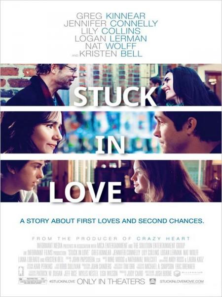 Cine974, L'amour malgré tout